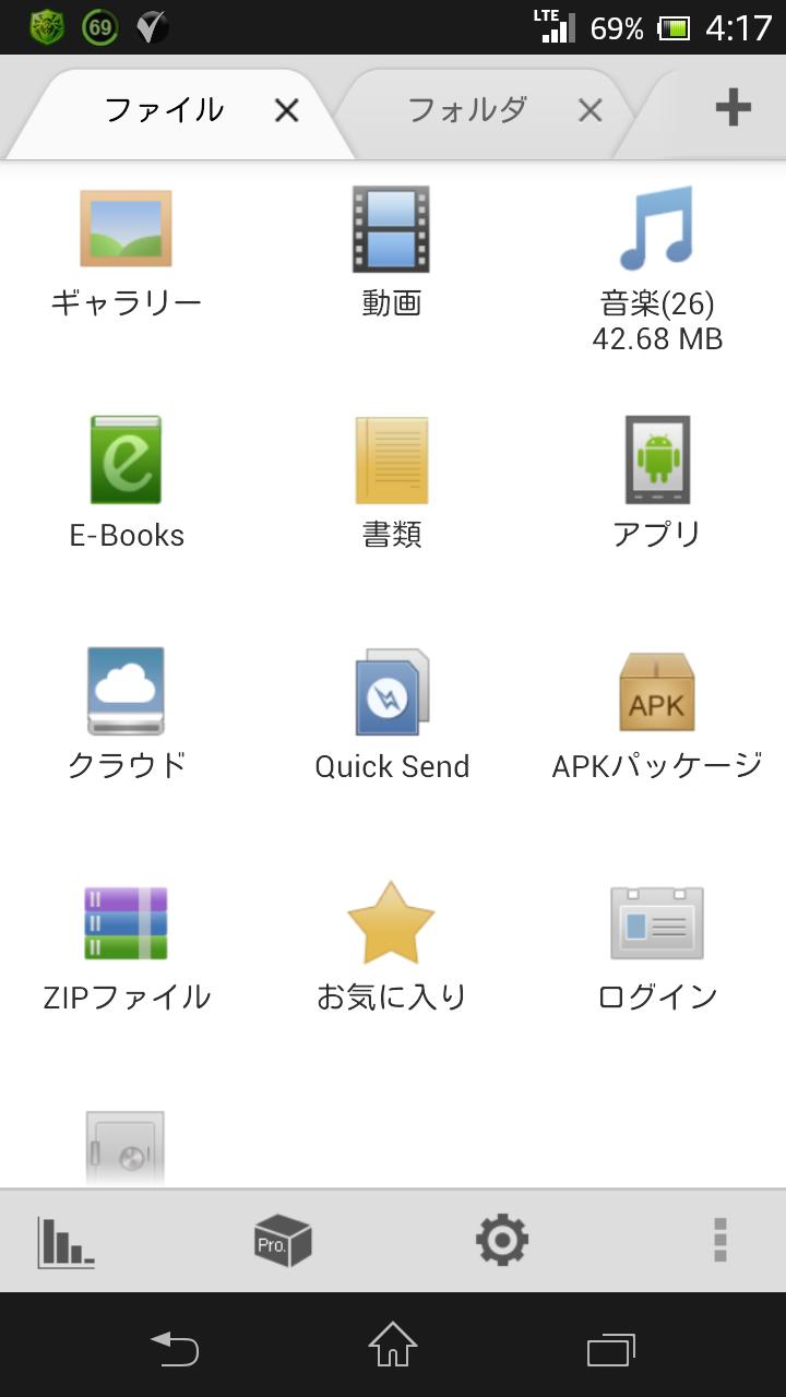 Screenshot000