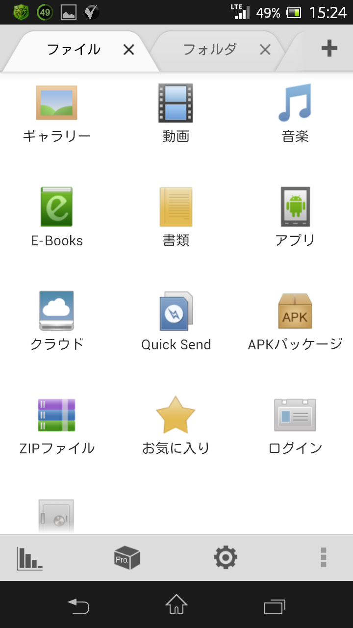 Screenshot08