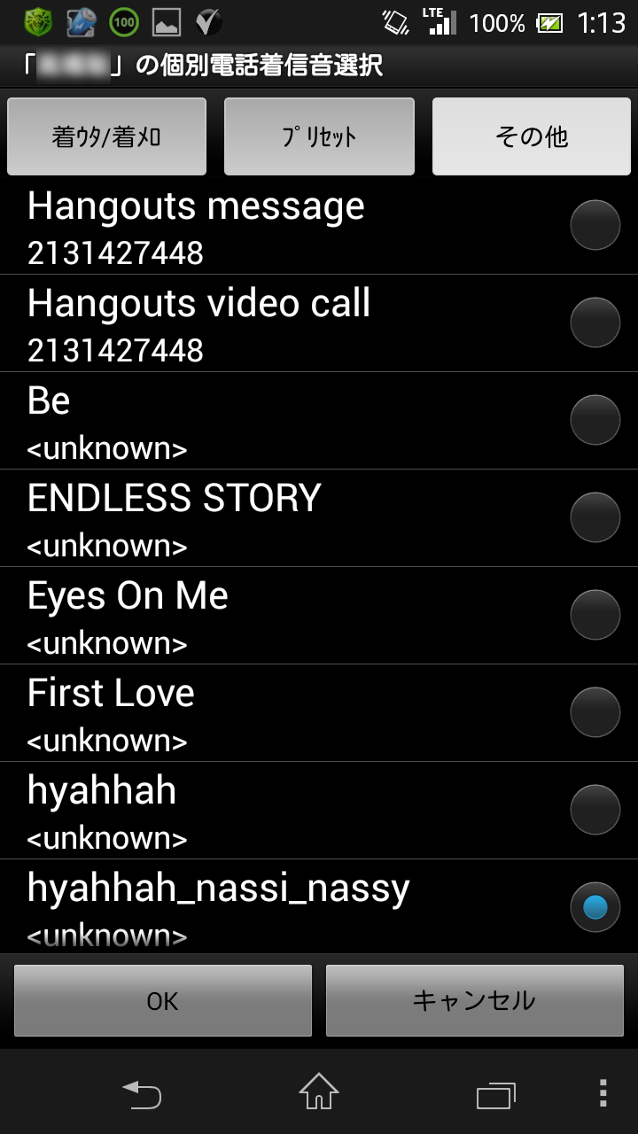 Screenshot_2013-07-12-01-13-34