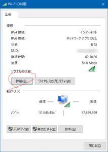 PC004-1