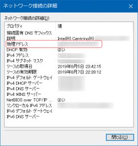 PC005-1