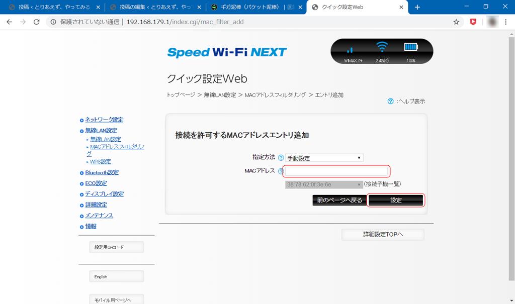 WEB004