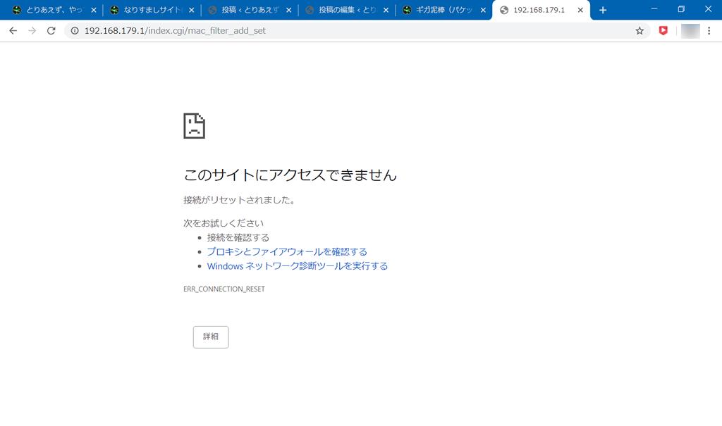 WEB005