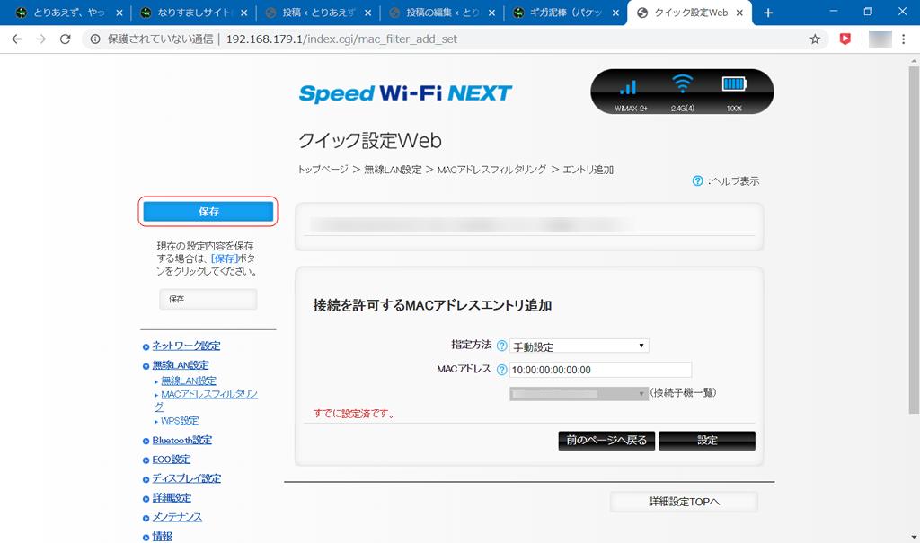 WEB006