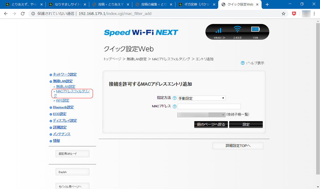 WEB007