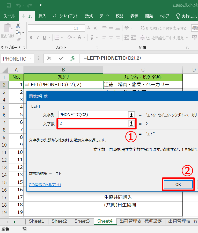 Excel21-10.fw