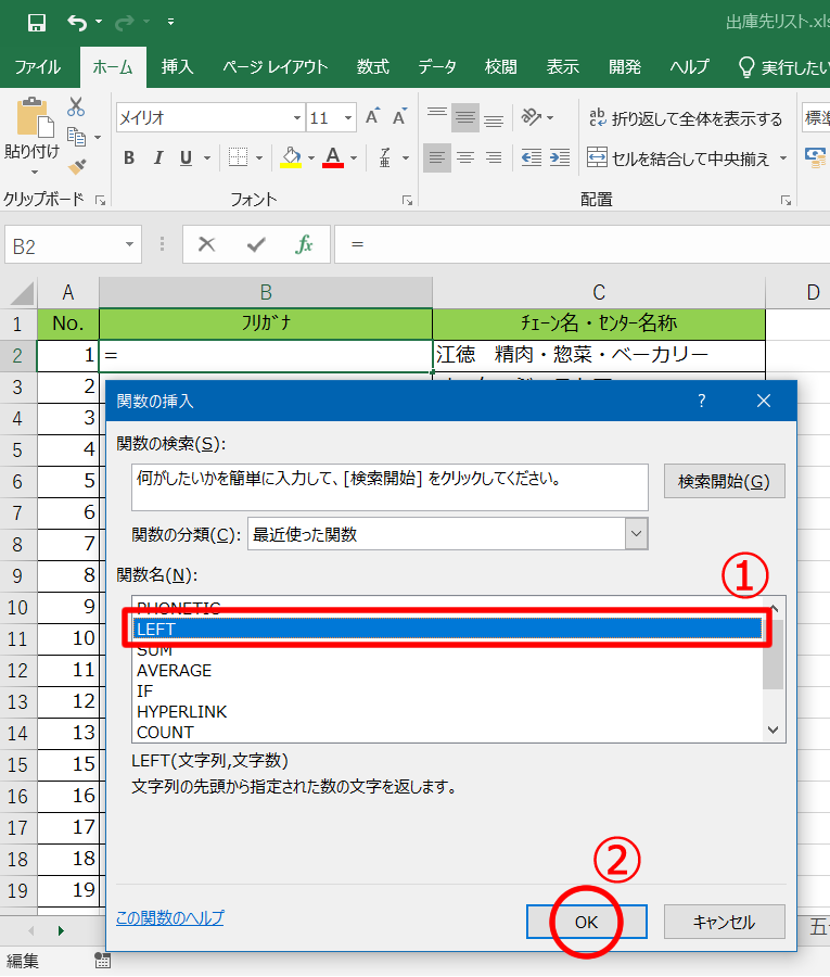 Excel21-3.fw