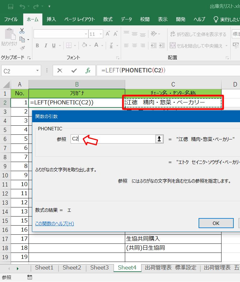 Excel21-8.fw