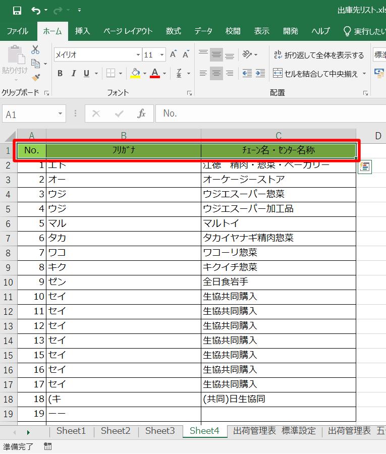 Excel24.fw