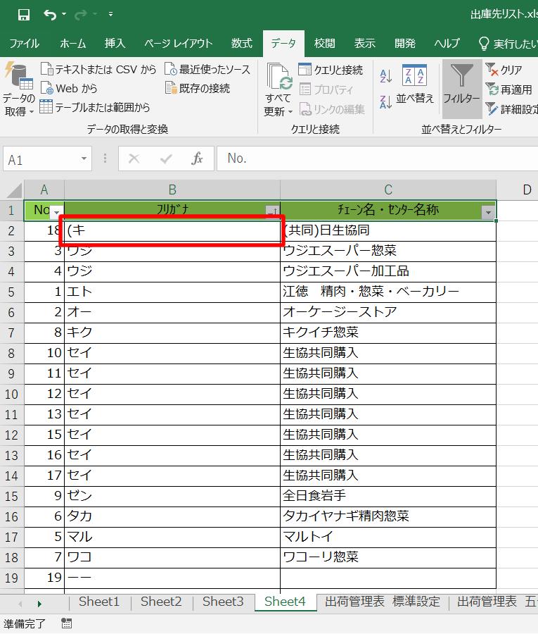 Excel30.fw